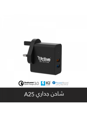 (Active A25 (2 USB IQ2 - Quick Charge 3.0+ - PowerBoost شاحن جداري أكتيف